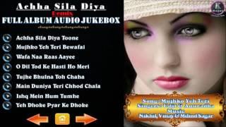 Mp3 Bewafa Sanam Mp3 Song Download Webmusicin