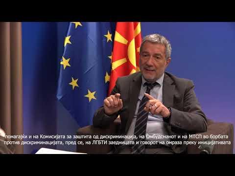 Никола Бертолини, шеф на одделот за соработка при Делегацијата на ЕУ во Скопје