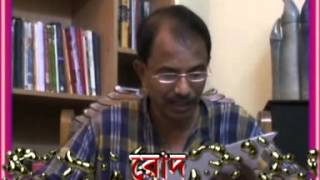 preview picture of video 'Aswamedher Ghora  (Rod a visual bengali poetry paper)'