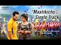 Maatikichu (Promo Video) | V.M. Mahalingam | Hiphop Tamizha