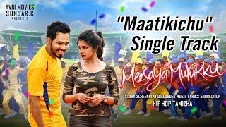 Meesaya Murukku - Maatikichu (Promo Video)   V.M. Mahalingam   Hiphop Tamizha