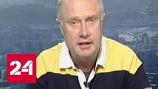 На Миасского депутата набросились в СМИ за непатриотичность - Россия 24