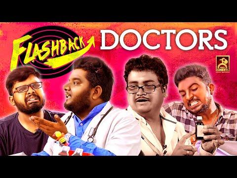 mp4 Doctors Now, download Doctors Now video klip Doctors Now