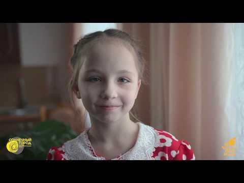 Софья С., Дарья С., Дмитрий С., Наталья С., Новосибирская область