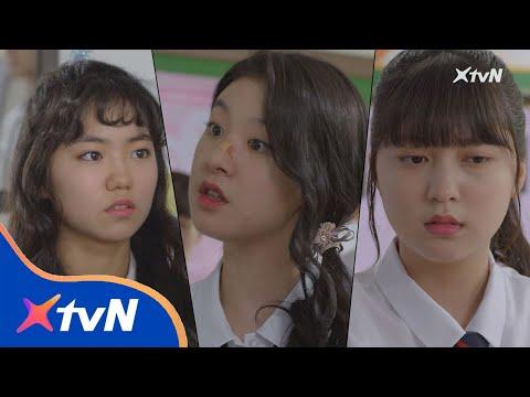 xtvN '복수노트' 시즌2 영상