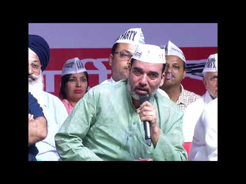 AAP Delhi Convenor Gopal Rai speech at launch of movement to get full statehood for Delhi