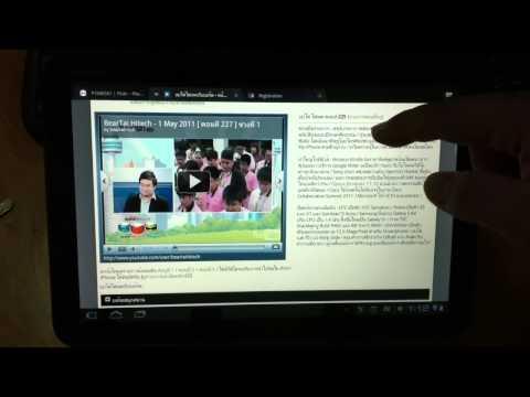 @ripmilla รีวิว Motorola Xoom