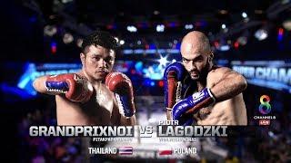 Muay Thai Super Champ | คู่ที่7 กรังปรีซ์น้อย VS ลากอดสกี้ | 12/05/62