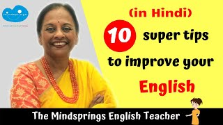 10 Super tips to improve your English