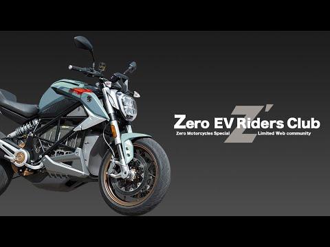 【会員限定】電動バイクZero Motorcyclesの新車種が発表されました!大事なお知らせ【Zero EV Riders Club】