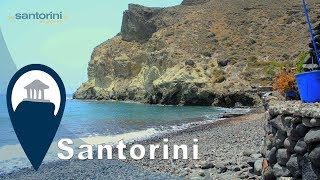 Santorini | Kambia Beach