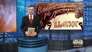 Новости 09.03.2017.