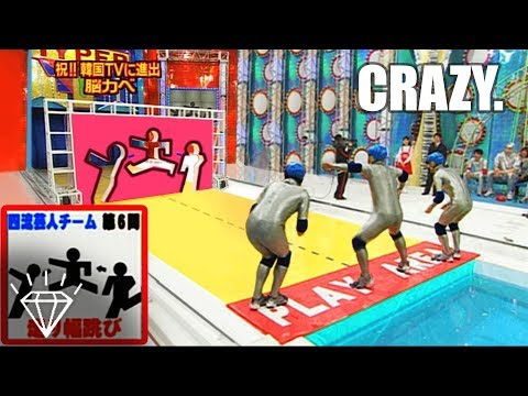 Brain Wall - Crazy Japanese Gameshow LOL