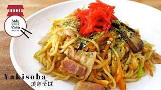 Yakisoba - Fideos Fritos al Estilo Japonés + Cómo Hacer Salsa Yakisoba