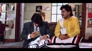 Maine Pyar Kiya - 3/16 - Bollywood Movie - Salman Khan