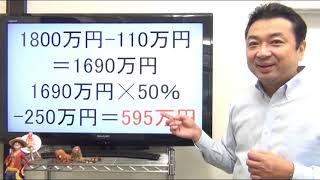 ヒカル、シバター誕生日プレゼント★最大2200万の税金が!