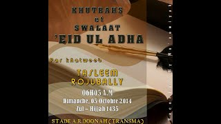 preview picture of video 'EID-UL-ADHA 1435 ( Port Louis 2014 ) - alhudawannoor.'