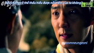 [iTV Subteam] Love and Love - Baek Ji Young (Arang and the Magistrate OST)