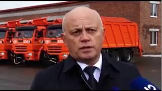 Передача техники ДРСУ