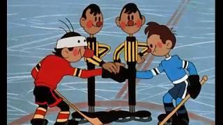 Шайбу! Шайбу! | Советские мультфильмы для детей