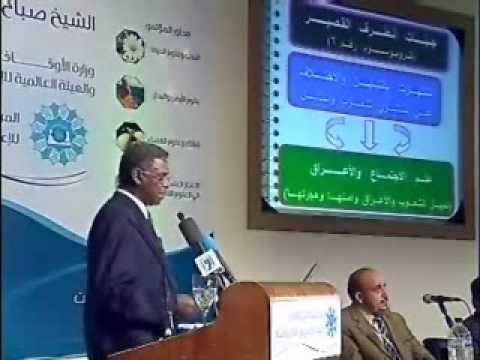 إشارات التباين البشري في القرآن الكريم-(2)ا