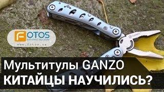 Ganzo Ranger XL G38 - відео 1