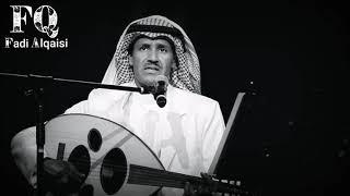 تحميل اغاني خالد عبد الرحمن - بلا ميعاد مع الكلمات (جودة عالية) MP3
