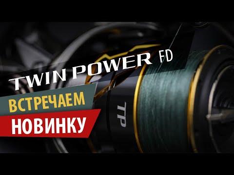 Катушка безынерционная SHIMANO Twin Power FD C5000XG фото №1