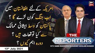 The Reporters   Adil Abbasi   ARYNews   13 July 2021