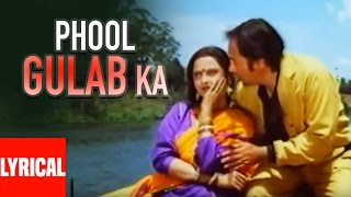 Phool Gulab Ka Lyrical Video | Biwi Ho To Aisi | Rekha