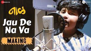 Jau De Na Va - Making | Naal | Jayas Kumar | AV Prafullachandra | Nagraj Popatrao Manjule