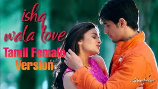Ishq Wala Love - Tamil Female Version | Student of   - YouTube