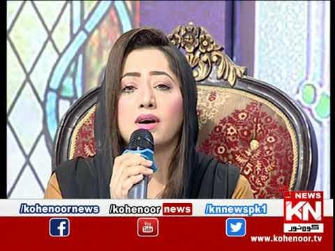 Ramadan Sultan Iftar Transmission 06 May 2021 | Kohenoor News Pakistan