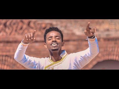 """""""እንገባለን መንግስተ ሰማይ"""" Melese Tetema - New Amharic Gospel Song 2019(Official Video)"""