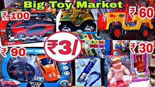 Toys Market 免费在线视频最佳电影电视节目 Viveos Net