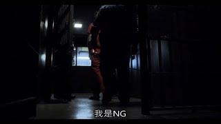 【NG】來介紹一部流氓改當律師的影集《絕命律師》