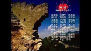 历史的伤口【中国大陆版】