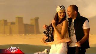 تحميل اغاني Tool Manty Ganby - Mahmoud El Esseily طول مانتى جنبى - محمود العسيلى MP3