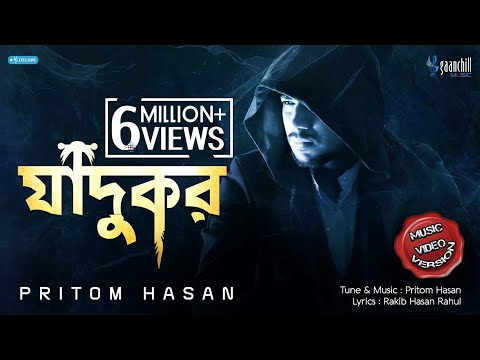 Download Pritom Hasan | Jadukor | Shahtaj | Angshu | Mini Musical | Eid Special Song | 2017 HD Mp4 3GP Video and MP3