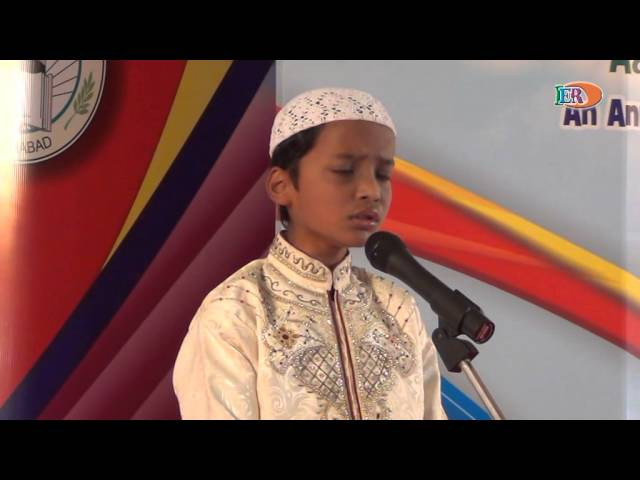 Aaina-e-Mustaqbil 2016_Qirat & Translation_Part 1