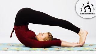 Упражнение для спины: вытяжение и укрепление