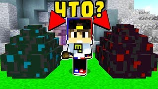 Как Вырастить Эндер Дракона в Майнкрафт ПЕ выживание моды видео игра мультик для детей Minecraft