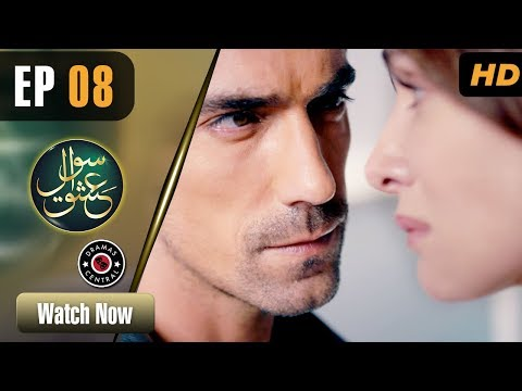 Sawal e Ishq Episode 8 Turkish Drama is Temporary Not Available