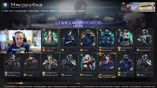 Razer Abyssus V2 gameplay Cross Fire