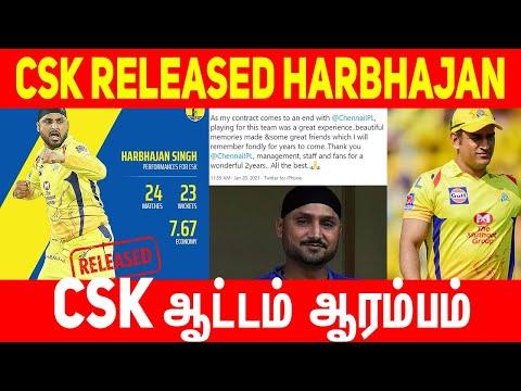 CSK RELEASED HARBHAJAN 💥 - IPL AUCTION 2021 || #Ne..