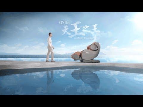 mp4 Business Marketing Lau, download Business Marketing Lau video klip Business Marketing Lau