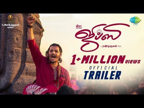 Gypsy Official Trailer | Santhosh Narayanan | Jiiv..
