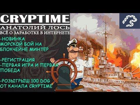 BipGame - НОВЕЙШАЯ ИГРОВАЯ ПЛОЩАДКА НА БЛОКЧЕЙНЕ МИНТЕР (#3)