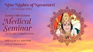 Medical Seminar, hosted by Sahaja Doctors thumbnail