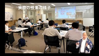 iTeachersTV Vol.251】安藤 昇 先生(青山学院中等部)後編を公開しました!